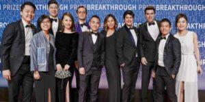 breakthrough-generation-fellowship