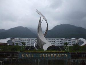 Học bổng toàn phần Trung Quốc Dali University