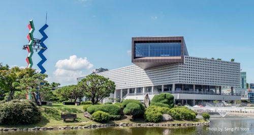Học bổng toàn phần cử nhân Viện Khoa học và Công nghệ Hàn Quốc