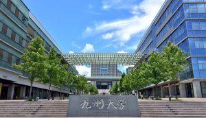 Đại học KYUSHU Nhật Bản