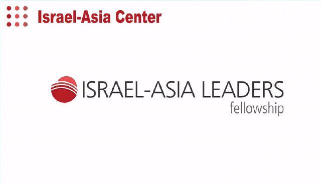 den-israel-voi-israel-asia-leaders-fellowship-2019-2020-toan-phan