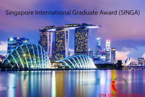 singapore-international-graduate-award