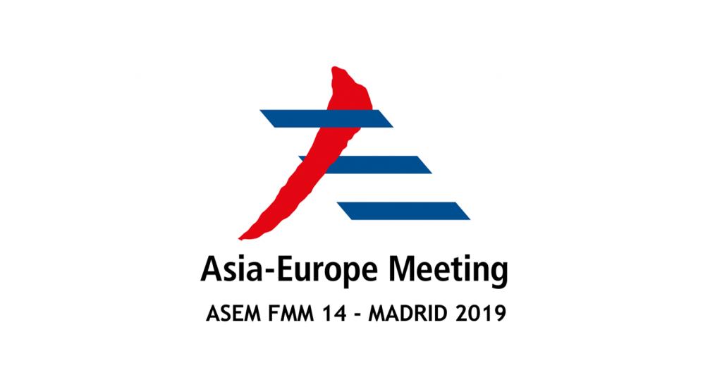 ASEM-FMM14-Logo_190405_034017