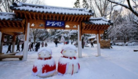 https://sandla.org/chuong-trinh-giao-luu-van-hoa-han-quoc-winter-korea-culture-camp-2020/
