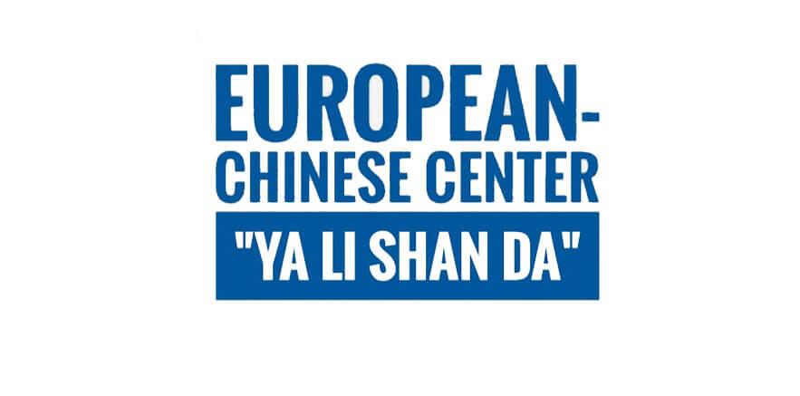 chuong-trinh-trao-doi-van-hoa-tai-trung-quoc-ya-li-shan-da-toan-phan