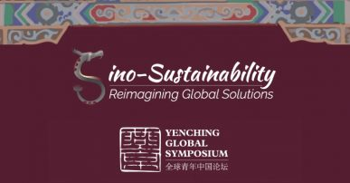 tham-du-hoi-thao-toan-cau-yenching-global-symposium-2020-tai-tro-toan-phan