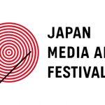 co-hoi-nhan-1000000-¥-tu-cuoc-thi-nghe-thuat-truyen-thong-nhat-ban-24th-japan-media-arts-festival-2020