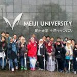 meiji-university-international-student-incentive-scholarship-program