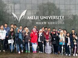 meiji-university-international-student-incentive-scholarship-program