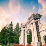 khoa-hoc-online-mien-phi-van-hoa-va-ngon-ngu-nhat-ban-tu-dai-hoc-thanh-hoa-tsinghua-university