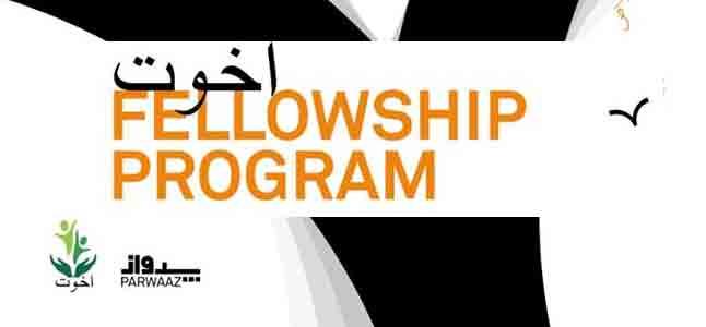 online-hoc-bong-ngan-han-chuong-trinh-xay-dung-cong-dong-xa-hoi-the-akhuwat-fellowship-program-2021