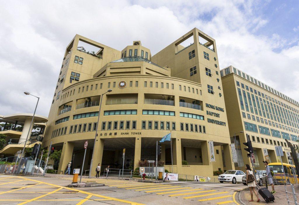 hong-kong-hoc-bong-toan-phan-bac-cu-nhan-tai-dai-hoc-hong-kong-baptist-university-2021